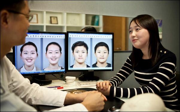 Bester Platz für plastische Chirurgie in Südkorea